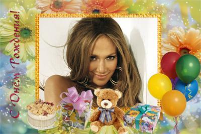 Рамки с днем рождения онлайн сделать открытку из фото на день