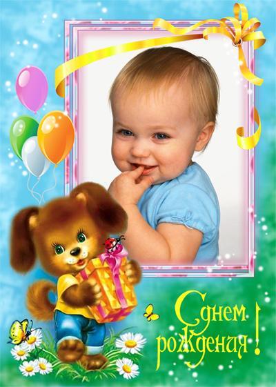 Фотошоп онлайн открытки онлайн бесплатно